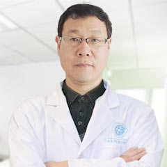 李复兴医生